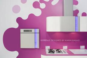 rp_Gorenje-designed-by-Karim-Rashid_Gorenje-Stand-at-IFA.jpg